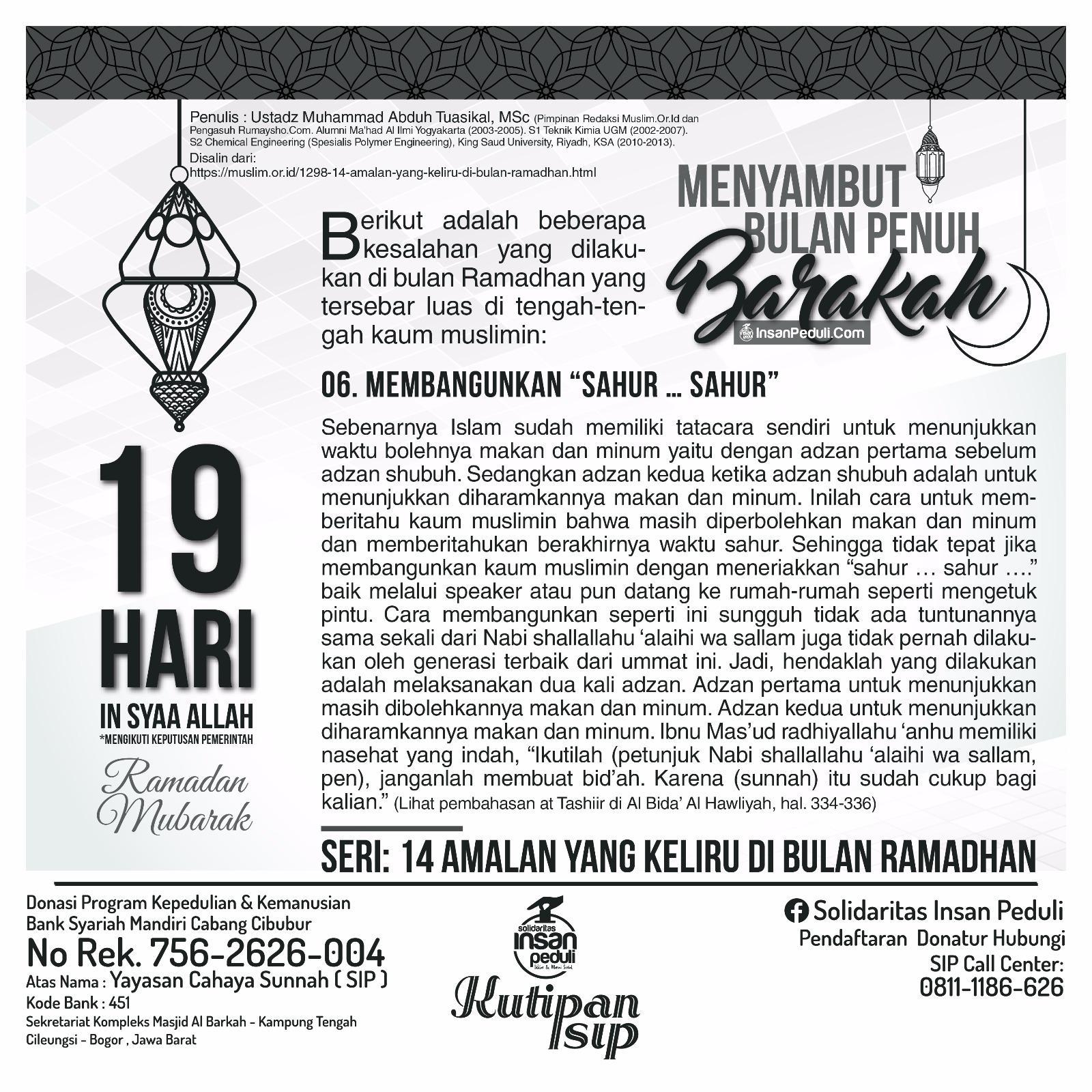Kutipan SIP#97-Ramadhan 19