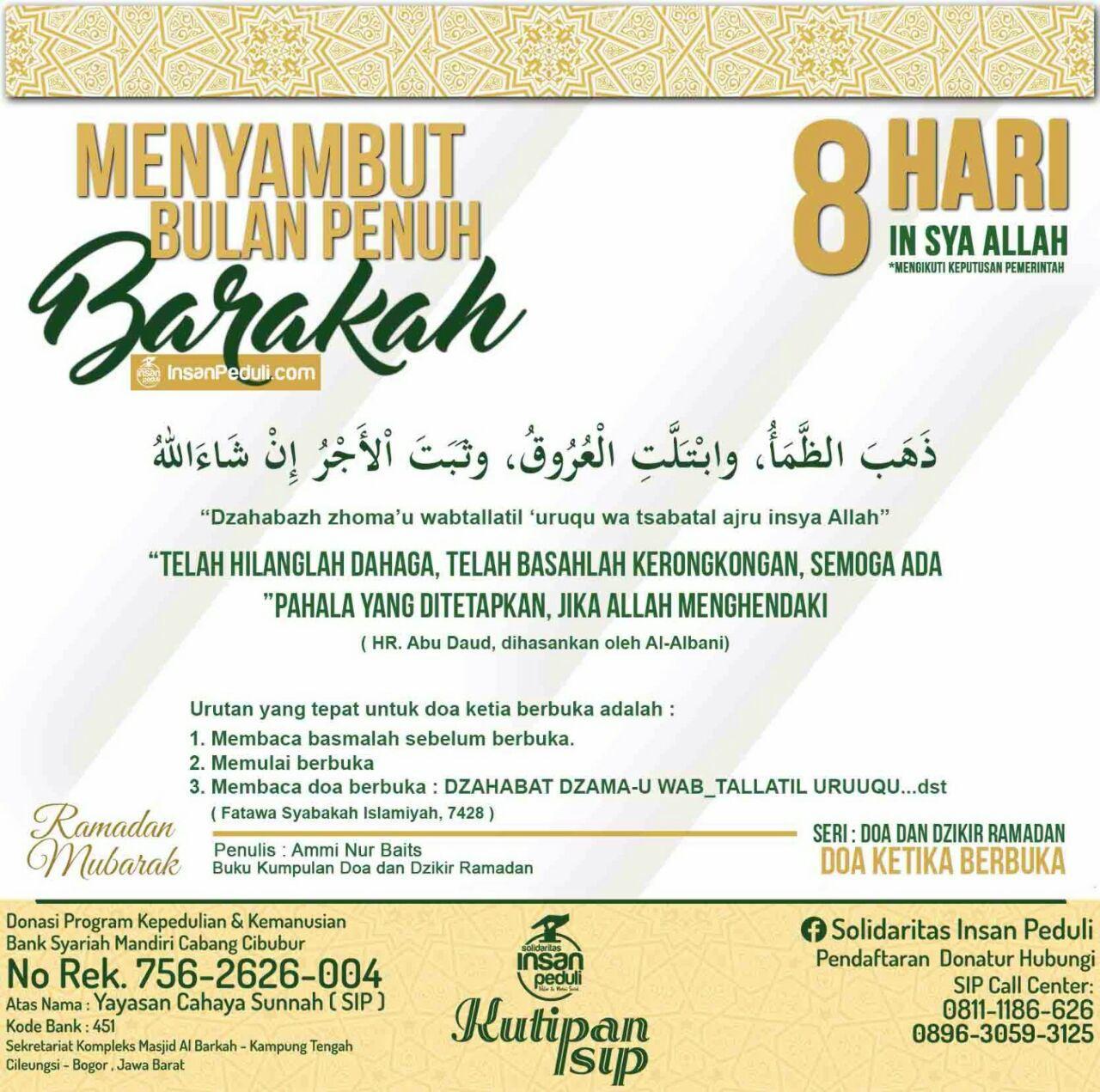 Kutipan#108-Ramadhan 8