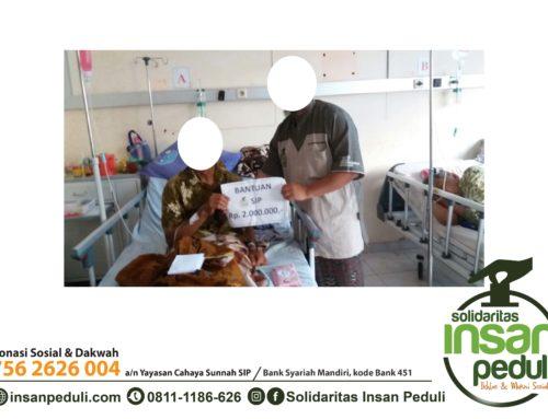 Bantuan SIP Ke-905 Rp 2.000.000