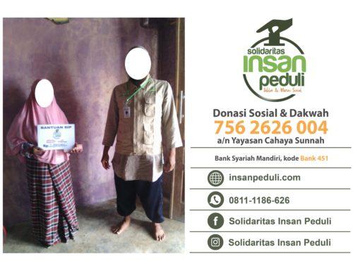 Bantuan SIP Ke-903 Rp 2.000.000