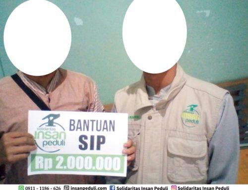 Bantuan SIP Ke-973 Rp 2.000.000